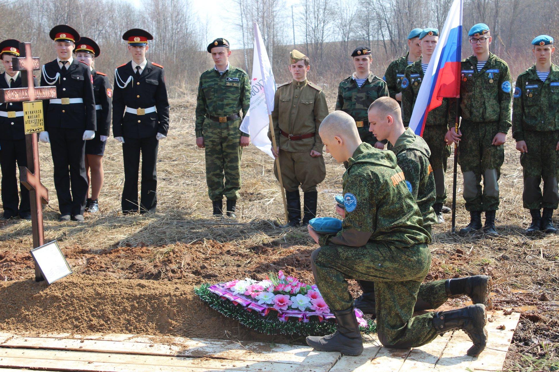 В Ярославской области усилена работа по сбору информации о земляках-фронтовиках