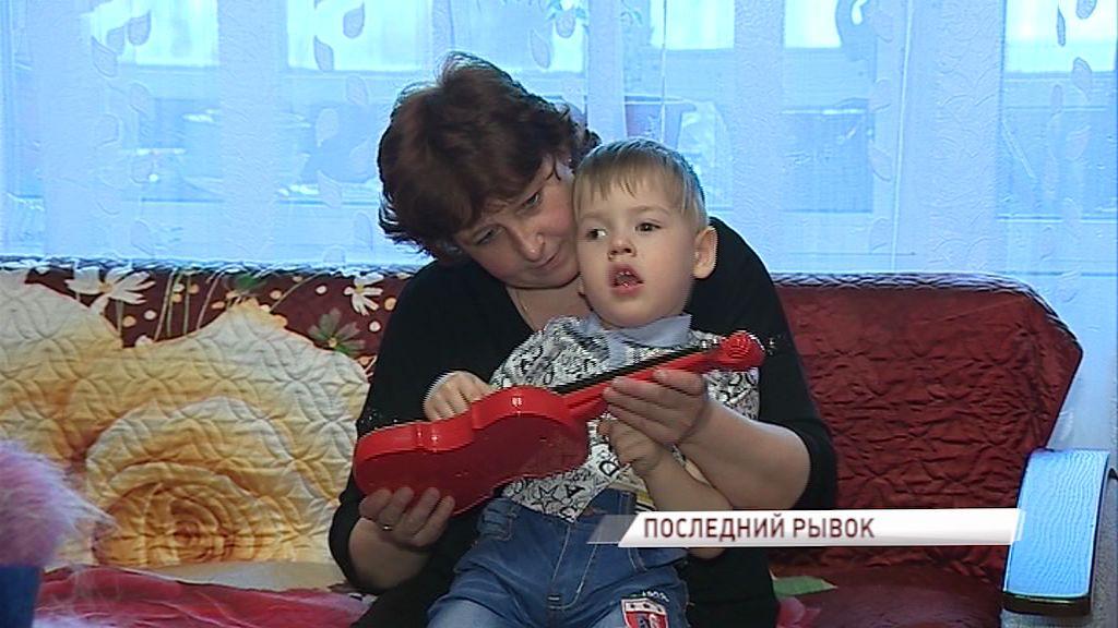 Ярославцы собрали рекордную сумму на лечение Егора Лемова, не хватает лишь чуть-чуть
