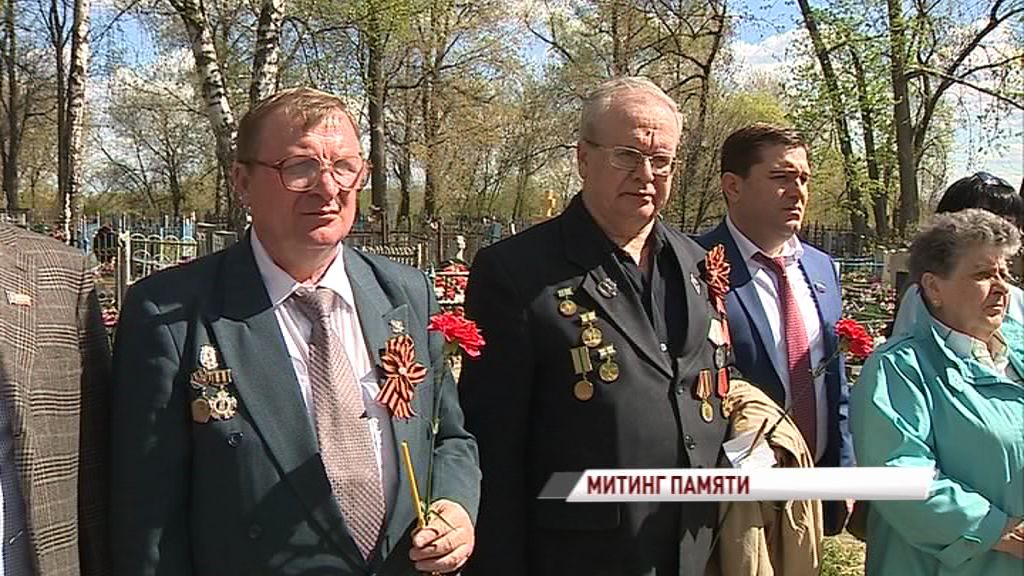 На кладбище на Туговой горе прошел традиционный митинг в память о событиях Великой Отечественной