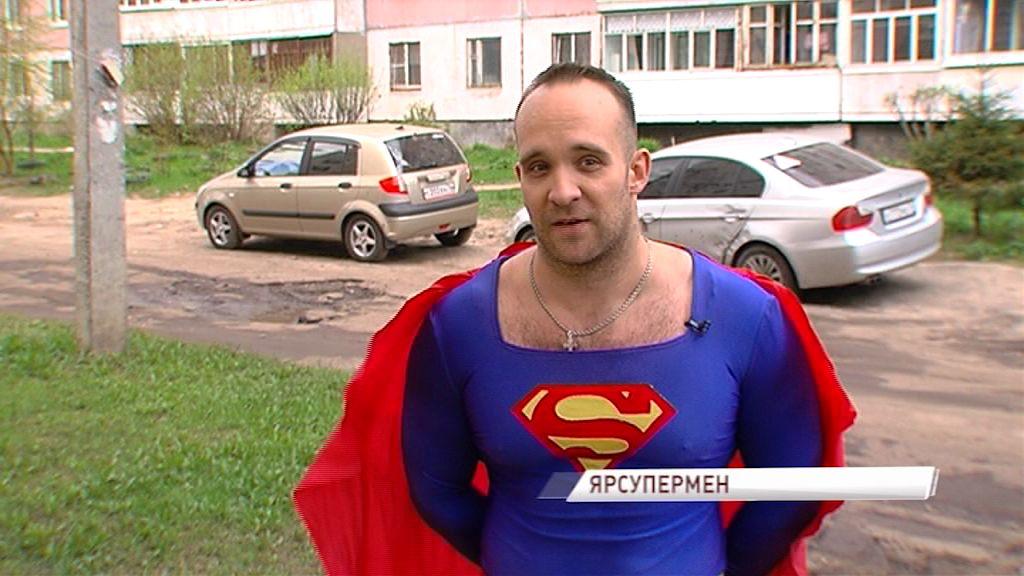 Теперь город может спать спокойно: ярославский супермен объявил войну ямам на дорогах