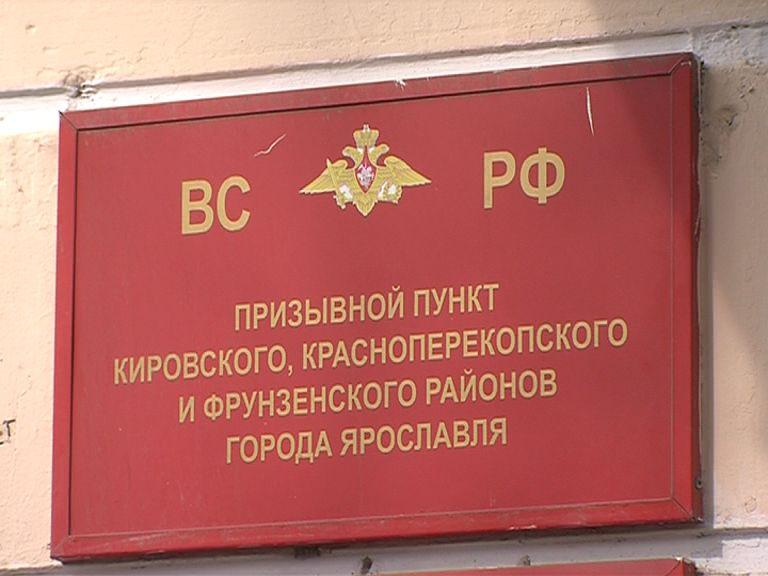 В Ярославле умер бывший военный комиссар области Владимир Кротик