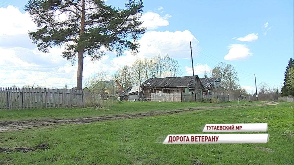 В Тутаевском районе отремонтируют дорогу, из-за которой ветеран Великой Отечественной оказалась «заложницей» в деревне