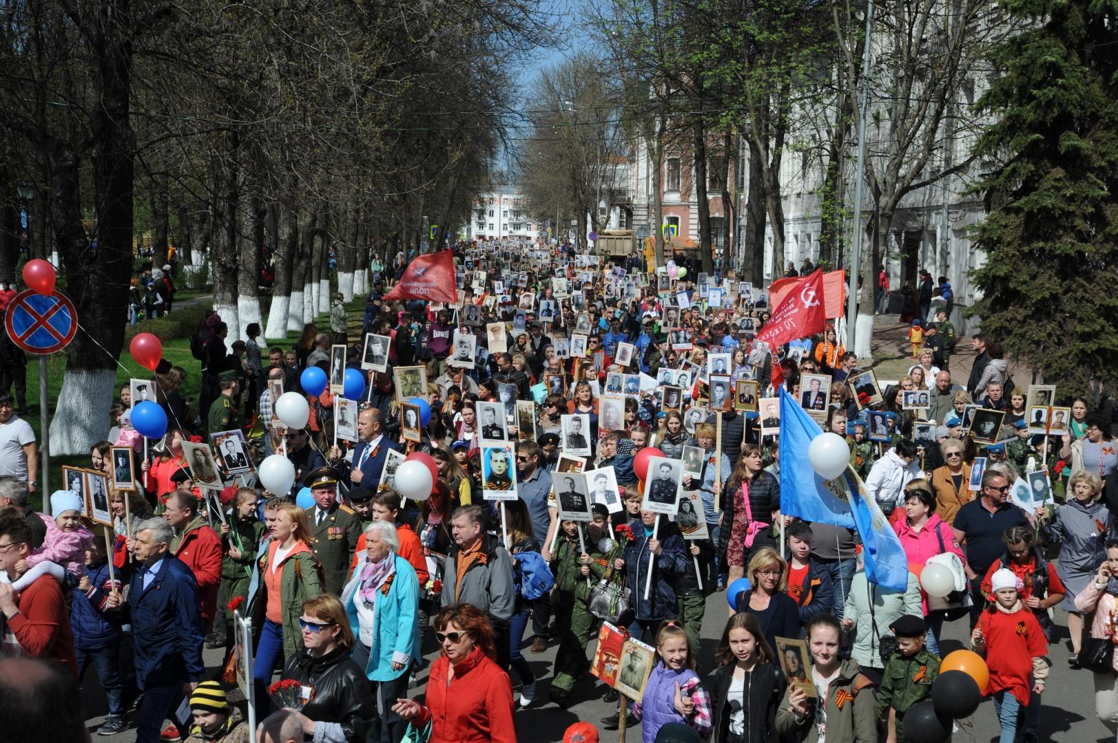 Почти 20 тысяч ярославцев приняли участие в акции «Бессмертный полк»