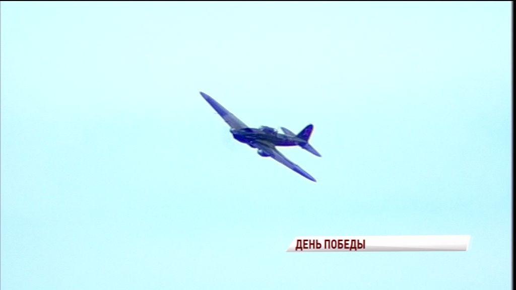 День Победы в Ярославле: парад, ИЛ-2 в небе над Советской площадью и «Бессмертный полк»