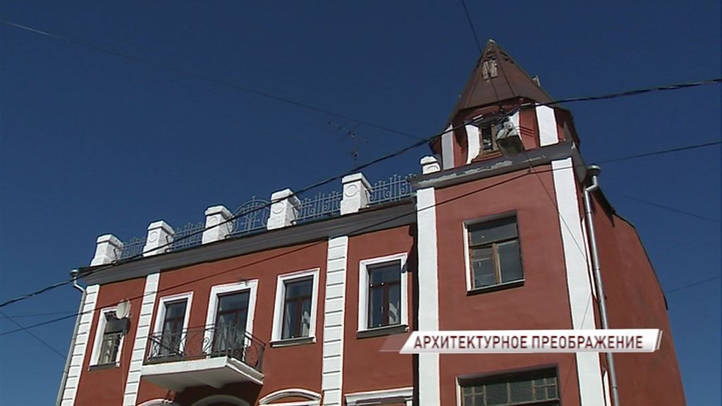 В центре Ярославля отремонтировали дворянский особняк XIX века
