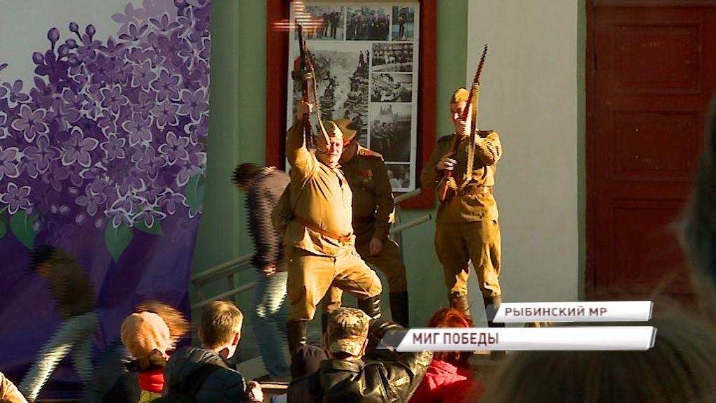 В Рыбинске реконструировали радостный момент, когда советские люди узнали о победе
