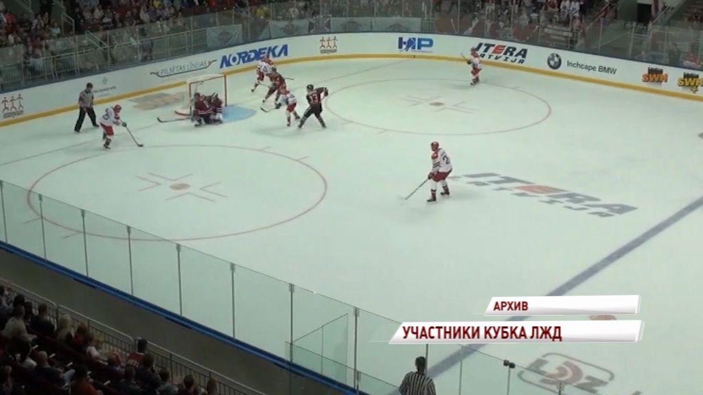Стал известен окончательный состав участников турнира по хоккею на Кубок Латвийских железных дорог