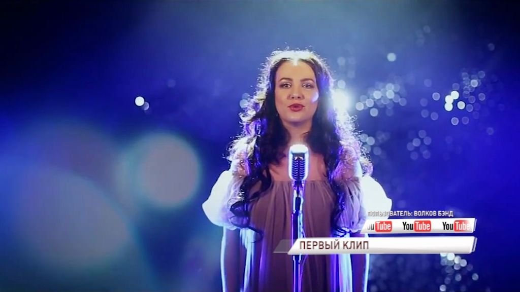 ВИДЕО: Группа «Волков Бэнд» выпустила первый клип на свою песню