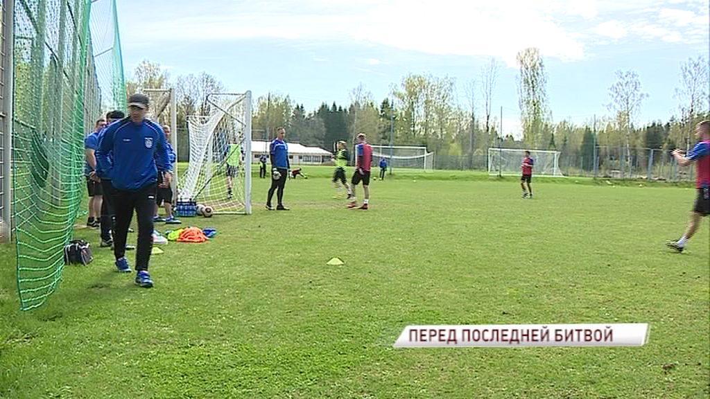 «Шинник» завершит сезон игрой против «Зенита-2»