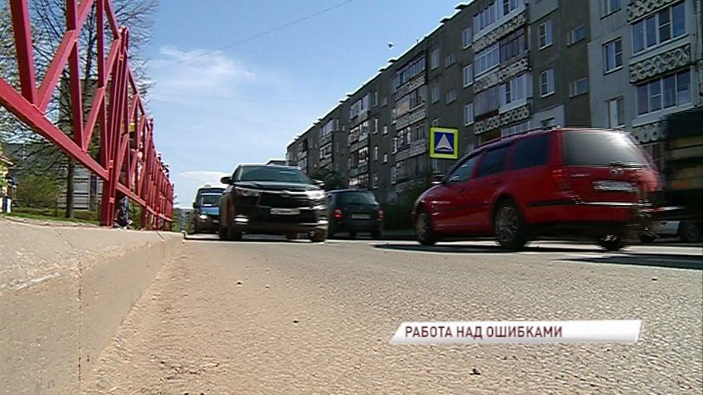 Комиссия принимает работу над ошибками: стали ли новые дороги безопасными и качественными
