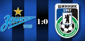 «Шинник» проиграл последний матч сезона