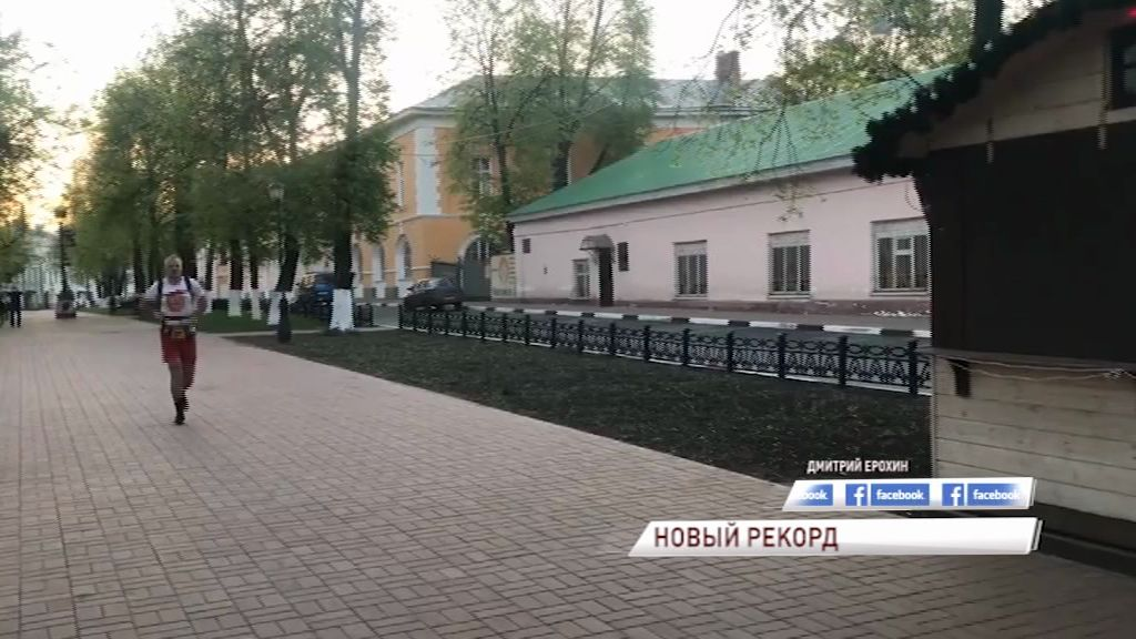 Ярославский ультрамарафонец пробежит 900 километров по городам Золотого кольца