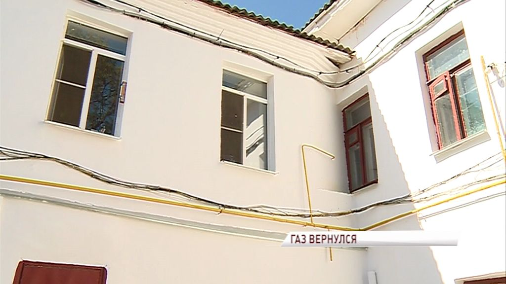 В дома по улице Нахимсона в Ярославле вернулся газ