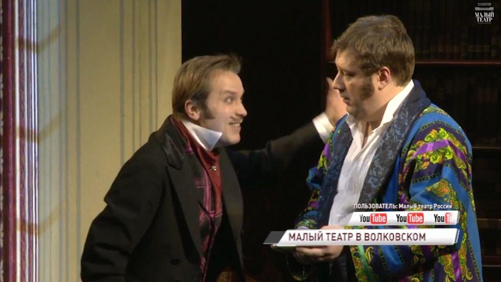 Малый театр в Ярославле: чем удивили столичные гости местных зрителей