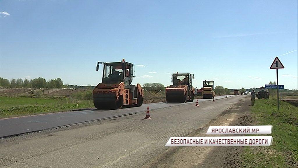 В Ярославской области за лето отремонтируют более 80 километров дорог: работы уже начались