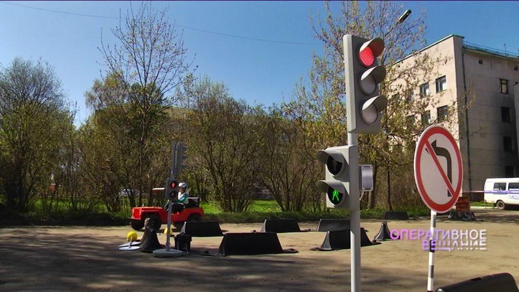 В Рыбинске открылась детская автодорога с взрослыми правилами движения