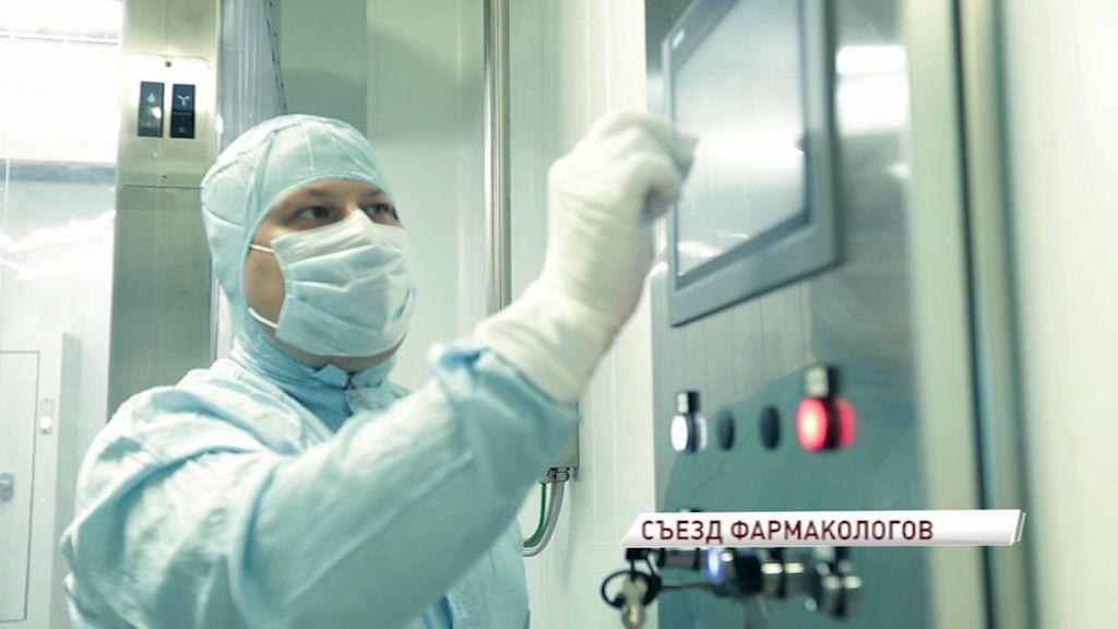 Ведущие специалисты фарминдустрии обсудили в Ярославле перспективы создания современных лекарств