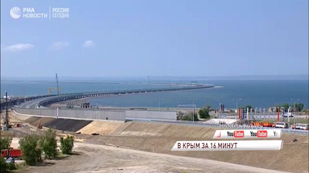 В Крым за 16 минут: уже в среду по Крымскому мосту начнется движение автомобилей