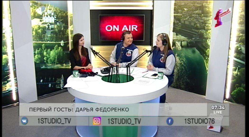 Программа от 16.05.18: Пляжный отдых в Ярославле
