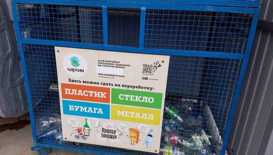 Углич стал отправлять меньше мусора на полигон благодаря переработке