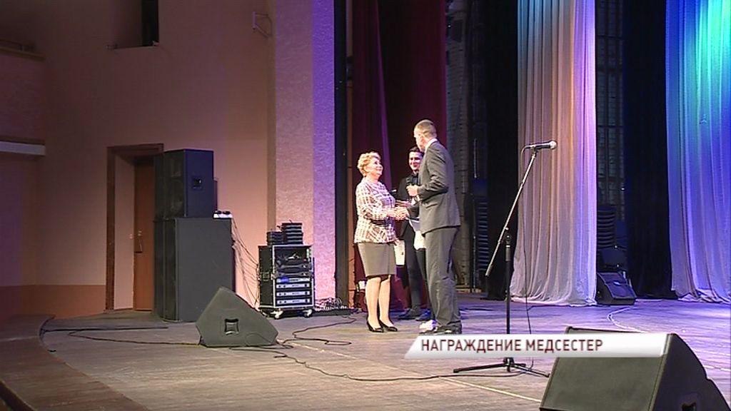 В Ярославле наградили лучших медсестер области