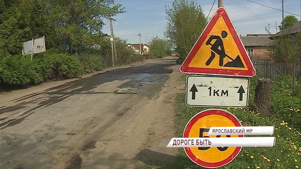 Стартовал ремонт дороги Зяблицы — Тенино, которого ждали восемь деревень