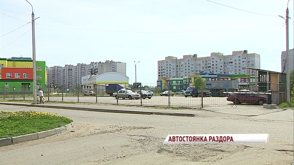 Хотели сквер, а увидели парковку: как жители Заволги с захватчиком территории боролись