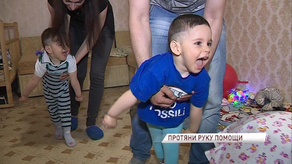 Многодетная семья из Ярославля просит о помощи с терапией для двойняшек с ДЦП