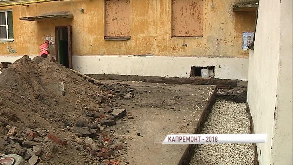 Реставрация памятника архитектуры 1936 года на улице Стачек закончится к середине июня