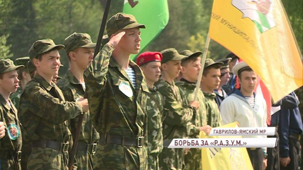 Школьники области посоревновались в спортивном и военном искусстве в Гаврилов-Ямском районе