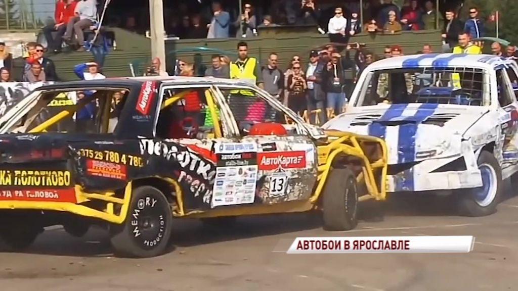 За помятый бампер - не штраф, а аплодисменты: под Ярославлем пройдут соревнования по автодерби