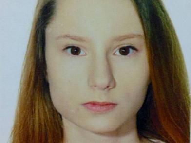 Полиция ищет 14-летнюю девушку в черном
