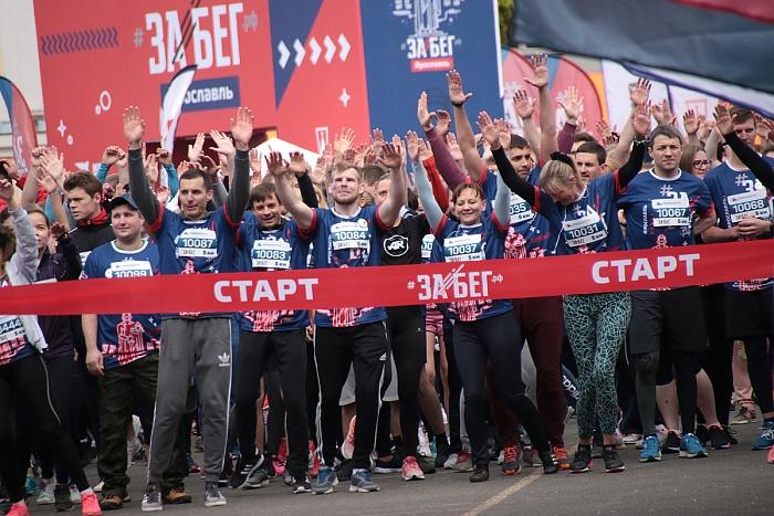ФОТО: А город бежал: Ярославль стал участником федерального «ЗаБега»
