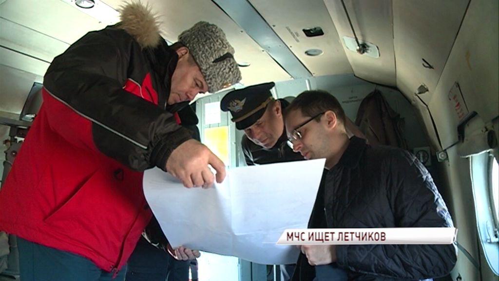 Ярославские спасатели ищут пилотов вертолета: как устроиться в МЧС