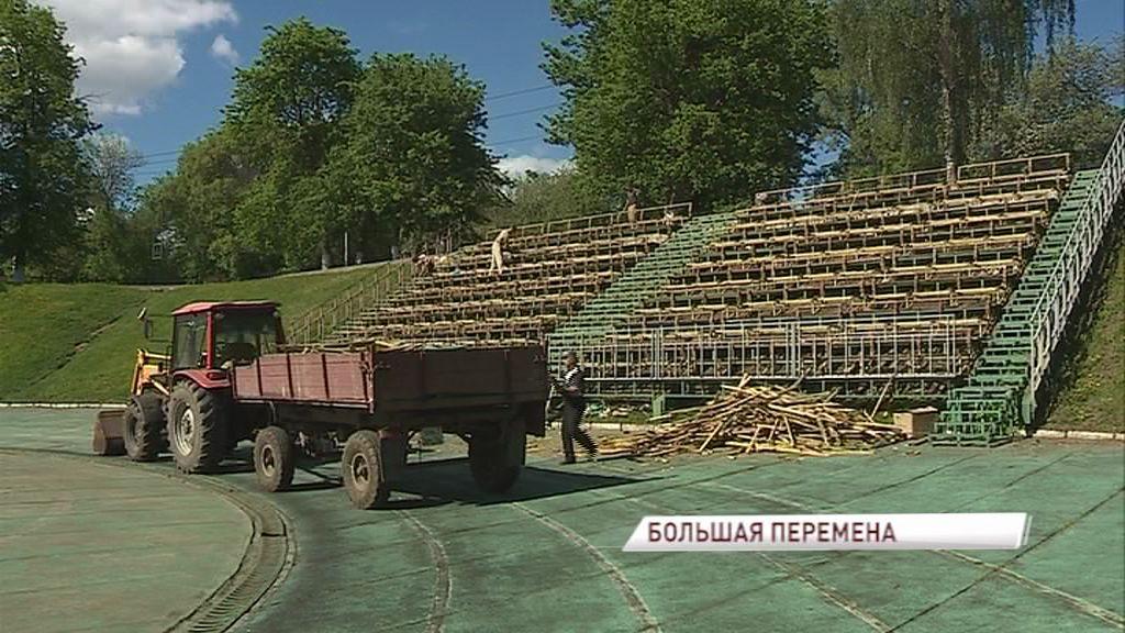 В Ярославле продолжается благоустройство «Спартаковца»: как идут работы