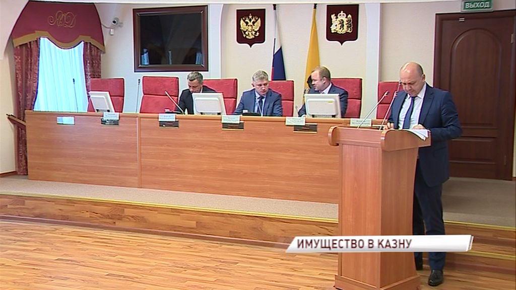 В облдуме обсудили меры повышения эффективности использования объектов, находящихся в собственности региона
