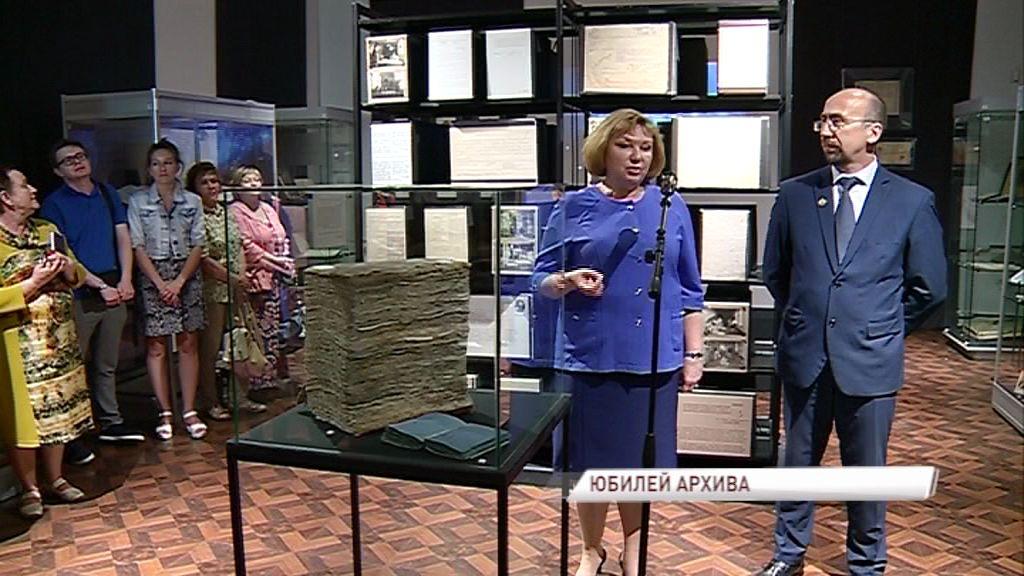 В Ярославском музее-заповеднике открылась выставка, посвященная столетию архивной службы России