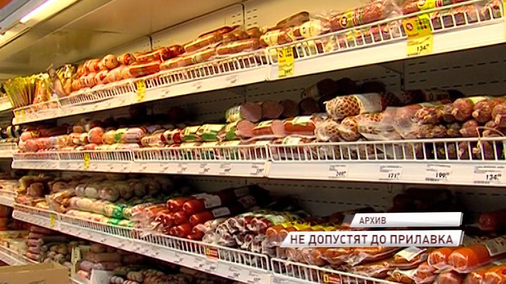 Сосиски, йогурты и рыба могут исчезнуть с прилавков