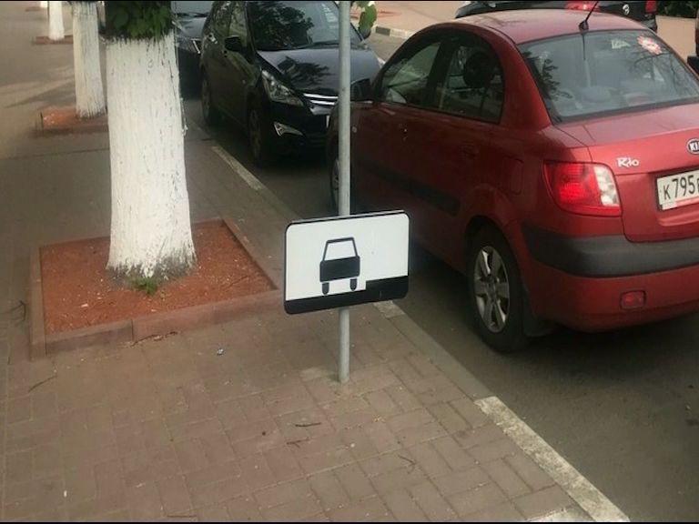 По знаку поедешь – никуда не приедешь: какие нелепые дорожные знаки можно встретить в Ярославле