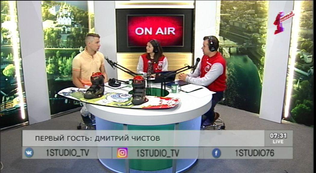Программа от 23.05.18: Как активно отдохнуть в Ярославской области