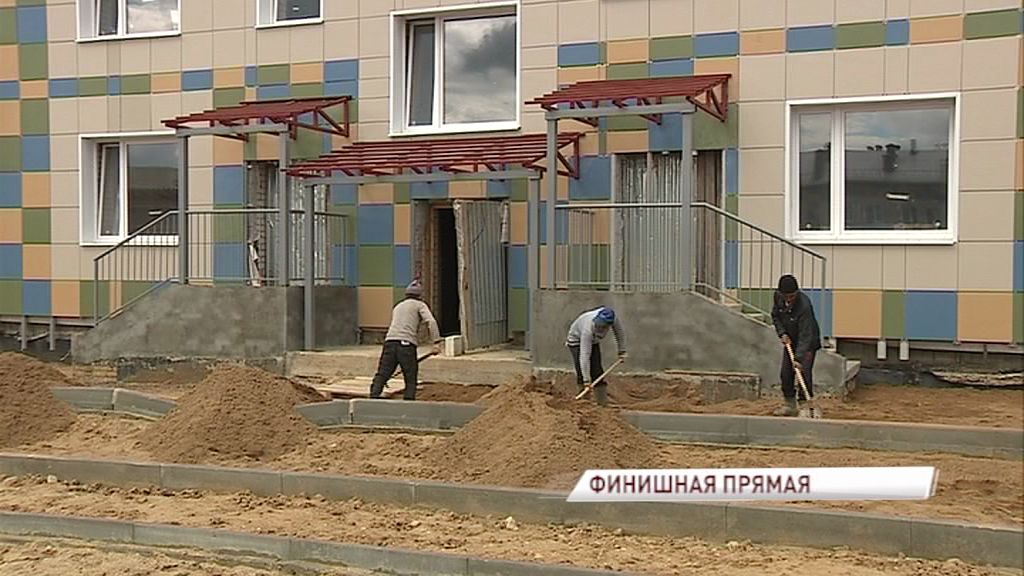 В Угличе почти достроили детский сад, который ждут с 2014 года