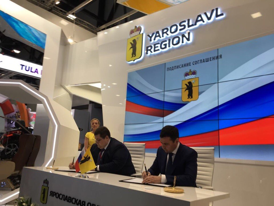 Дмитрий Миронов: В Ярославской области построят мусороперерабатывающий завод