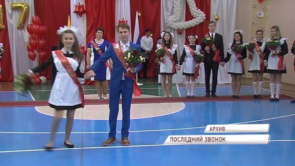 В большинстве школ Ярославской области проходят торжественные линейки