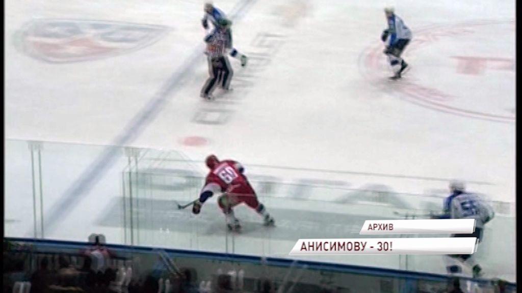 Воспитаннику ярославского хоккея, играющему за «Чикаго» - 30!