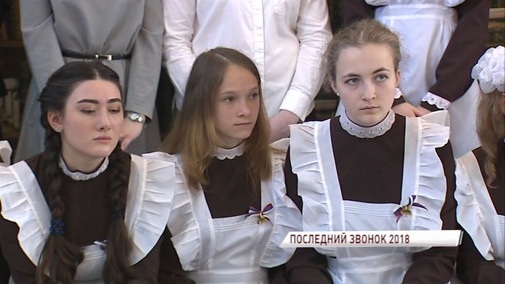 С одной из ярославских школ попрощался юбилейный восьмидесятый выпуск