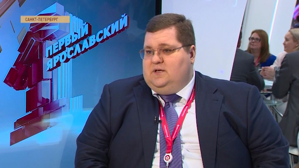 Игорь Чайка: «Жители Ярославской области почувствуют качественное изменение в сфере обращения с отходами»