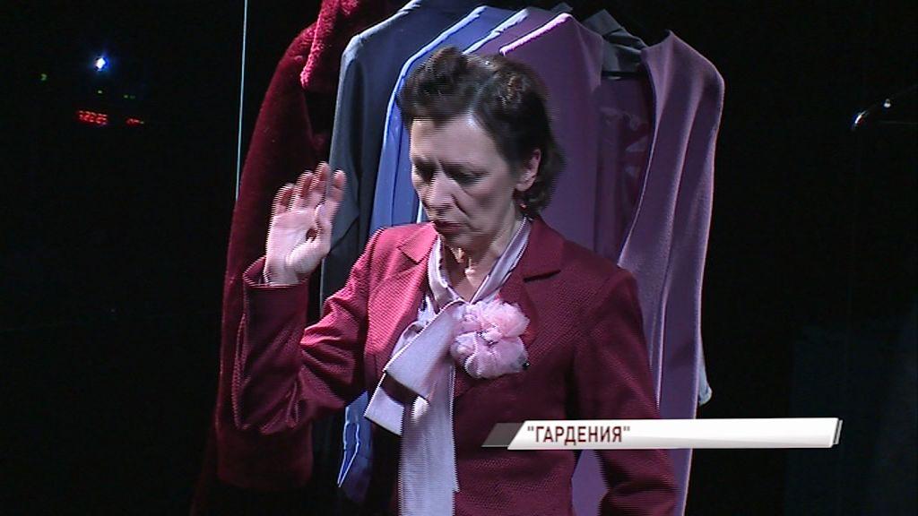 На камерной сцене Волковского состоялась премьера нового спектакля о семье женщин четырех поколений