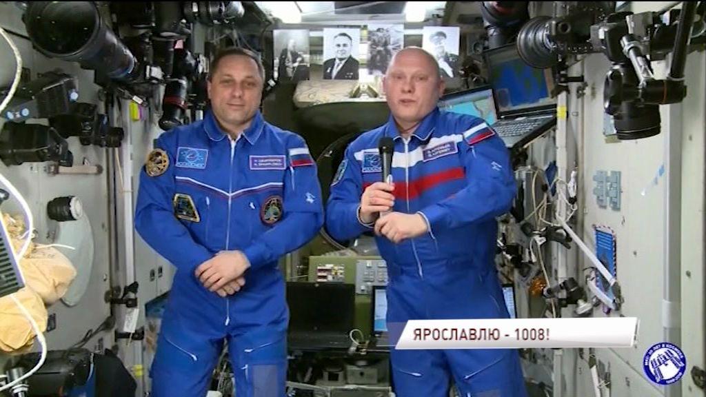 День города Ярославля: Космонавты МКС вышли на связь с Советской площадью