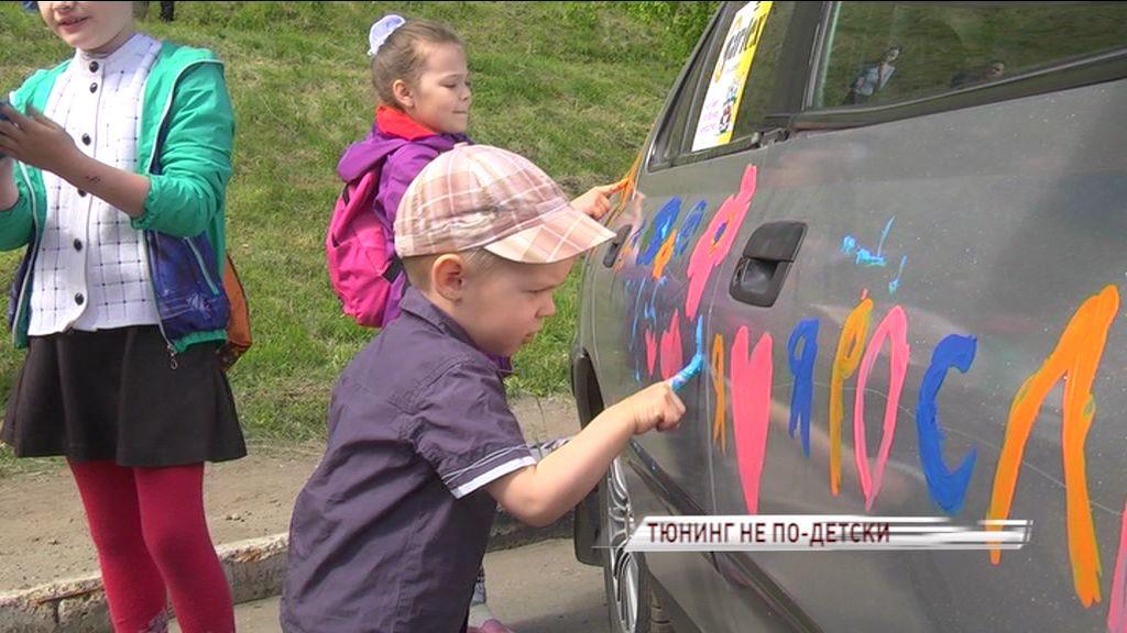 В центре Ярославля иномарки разрисовали краской