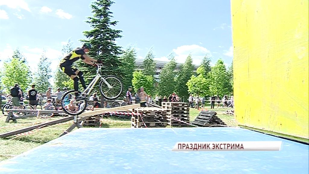 Ярославские экстремальщики вытворяли трюки в парке 1000-летия